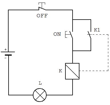 Schema electrique marche prioritaire